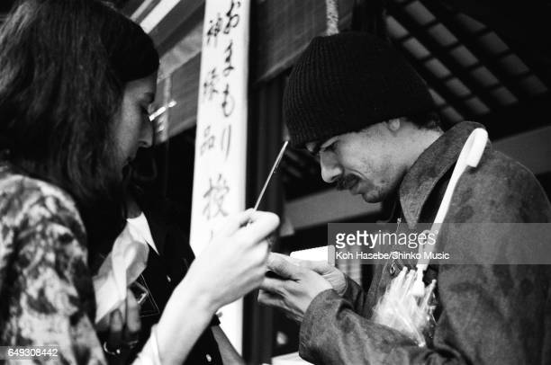 Santana at Dazaifu Tenmangu June 26th 1973