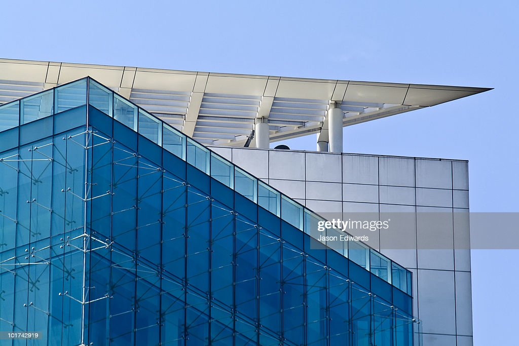 Modern glass and steel architecture in Santiago's business district. : Stock Photo
