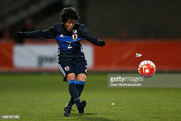 Saori Ariyoshi of Japan in action during the International Friendly match between Netherlands and Japan held at Kras Stadion on November 29 2015 in...