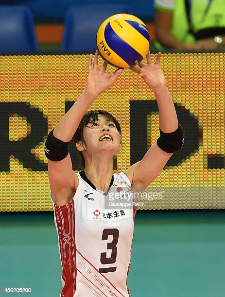 Saori Kimura of Japan in action during the FIVB Women's World Championship pool D match between Japan AND Puerto Rico on September 27 2014 Bari Italy