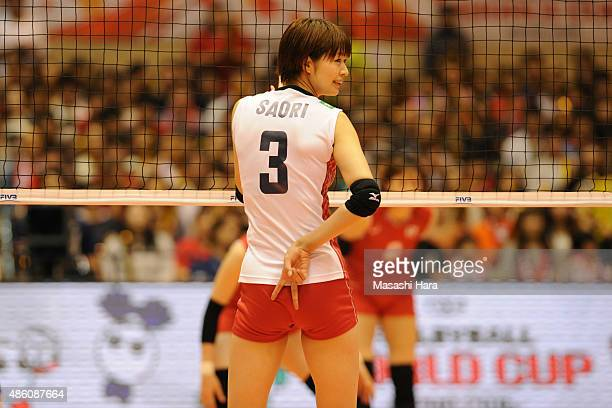 Saori Kimura of japan looks on during the match between Japan and South Korea during the FIVB Women's Volleyball World Cup Japan 2015 at Sendai City...