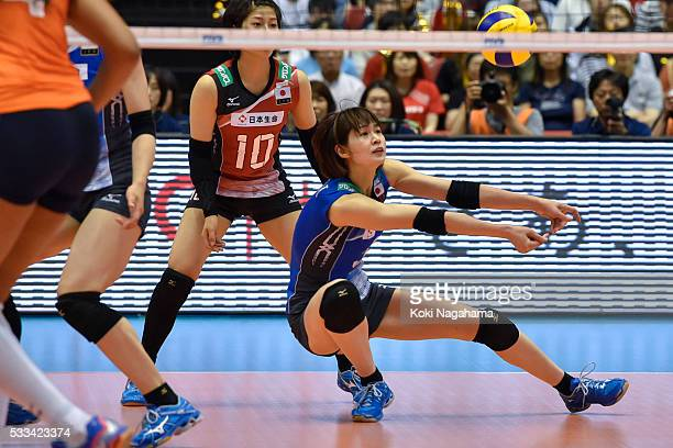 Saori Kimura of Japan receives the ball during the Women's World Olympic Qualification game between Netherlands and Japan at Tokyo Metropolitan...