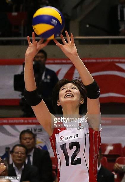Saori Kimura of Japan tosses the ball during the FIVB Women's World Olympic Qualification tournament match between Japan and Cuba at Yoyogi Gymnasium...