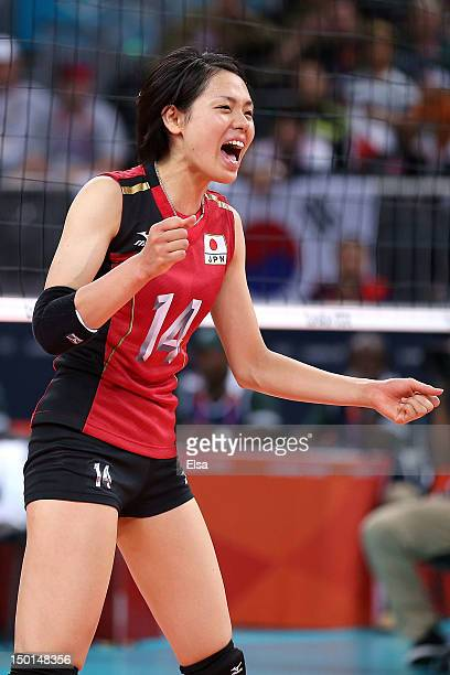 Saori Sakoda of Japan reacts against Korea during the Women's Volleyball on Day 15 of the London 2012 Olympic Games at Earls Court on August 11 2012...