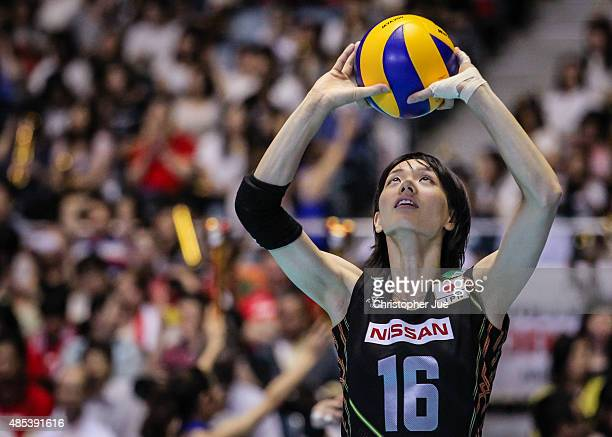 Saori Sakoda of Japan receives in the match between Dominican Republic and Japan during the FIVB Women's Volleyball World Cup Japan 2015 at Yoyogi...