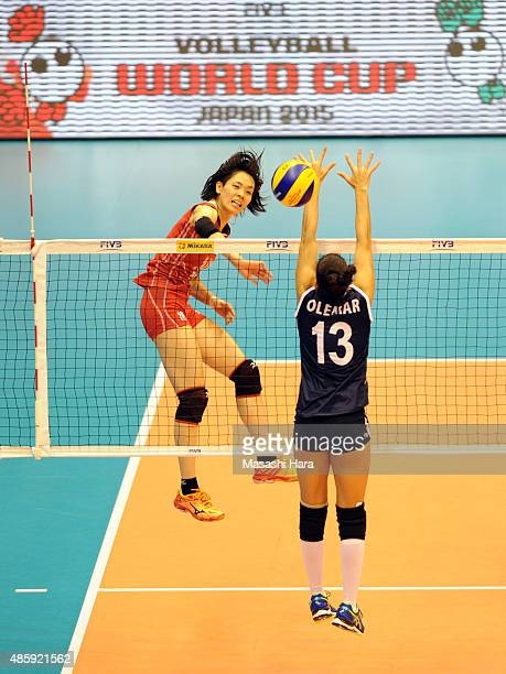 Saori Sakoda of Japan spikes during in the match between Japan and Peru during the FIVB Women's Volleyball World Cup Japan 2015 at Sendai City...