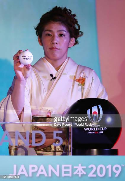Saori Yoshida Olympic freestyle wrestler of Japan draws Repechage Winner during the Rugby World Cup 2019 Pool Draw at the Kyoto State Guest House on...