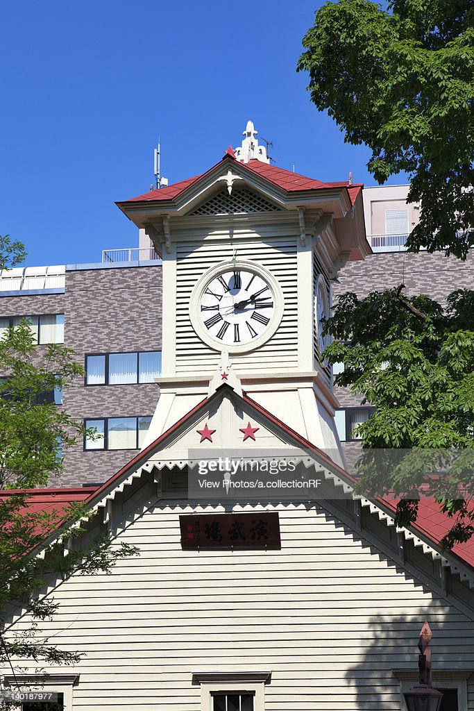 Sapporo Clock Tower Stock Photo  Getty Images