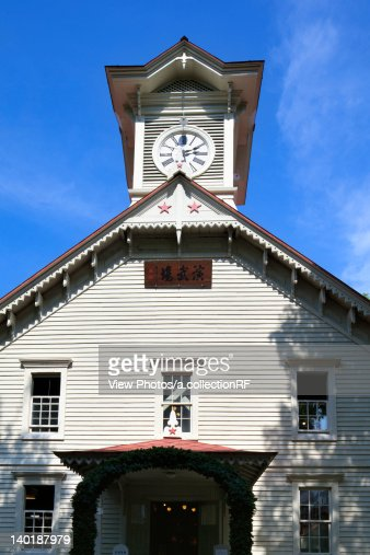 Clock Tower Stock Photos and Pictures  Getty Images