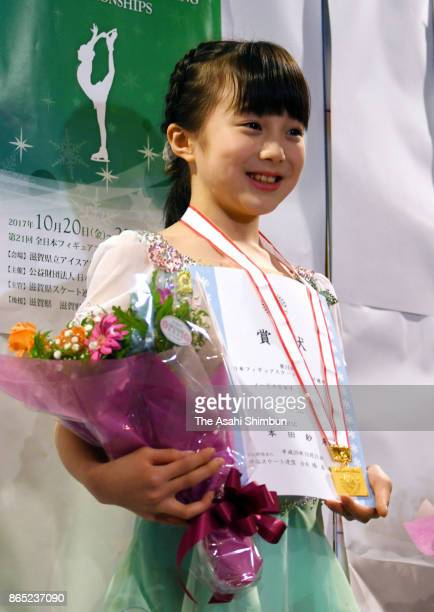 Sara Honda celebrates winning in the Novice B Girls during day two of the 21st All Japan Figure Skating Novice Championships at Shiga Prefecture Ice...
