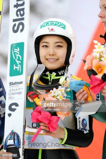 Sara Takanashi of Japan celebrates her 53rd career World Cup victory in Pyeongchang South Korea on Feb 16 2017 Takanashi's career wins now equal the...