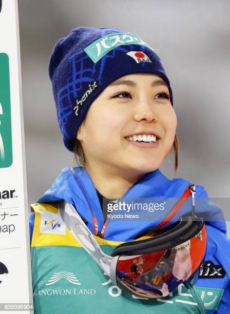 Sara Takanashi of Japan smiles after winning her fourth overall ski jumping World Cup title on Feb 15 in Pyeongchang South Korea Takanashi however...