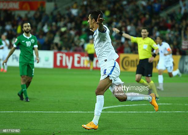Sardor Rashidov of Uzbekistan celebrates after he scored a goal during the 2015 Asian Cup match between Uzbekistan and Saudi Arabia at AAMI Park on...
