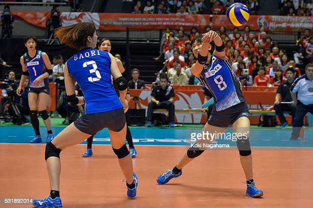 Sarina Koga of Japan fails to recieve the ball during the Women's World Olympic Qualification game between South Korea and Japan at Tokyo...