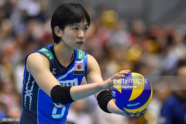 Sarina Koga of Japan recieves the ball during the Women's World Olympic Qualification game between South Korea and Japan at Tokyo Metropolitan...