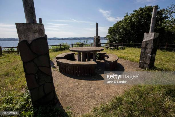 Sarushima Gun Battery Site Dismantled by General MacArthur Sarushima is Tokyo Bays only uninhabited and natural island and is full of history It was...