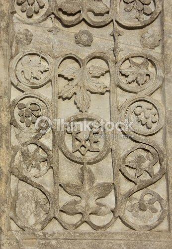 Sassanid Motif From Acre Pillar In Saint Mark Square Venice Stock