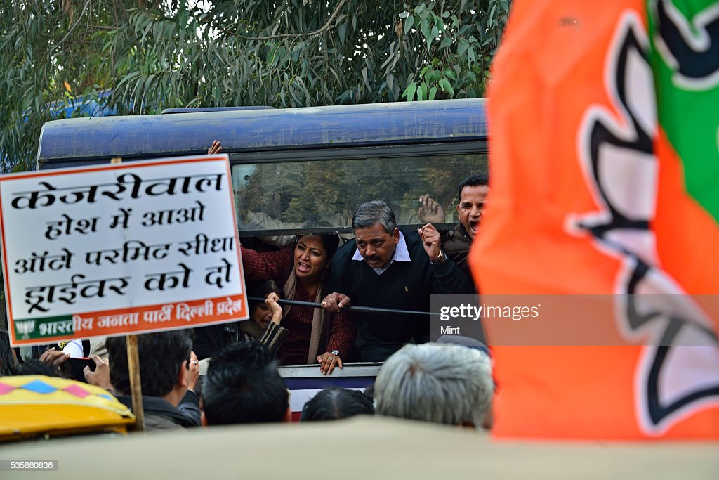 Satish Upadhyay leading BJP workers for protest over the alleged auto-rickshaw permit scam, outside Delhi Chief Ministers residence near Vidhan Sabha on December 28, 2015 in New Delhi, India.