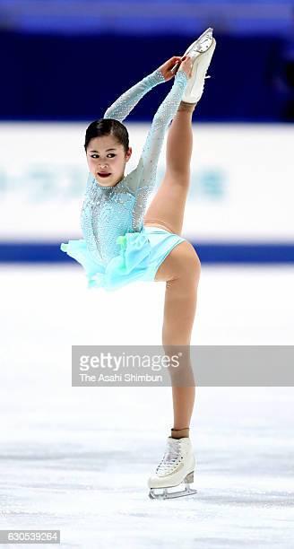 Satoko Miyahara competes in the Ladies' Singles Short Program during day three of the 85th All Japan Figure Skating Championships at Towa Yakuhin...