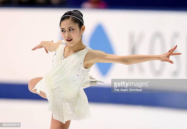 Satoko Miyahara competes in the Women's Singles Free Skating during day four of the 85th All Japan Figure Skating Championships at Towa Yakuhin...