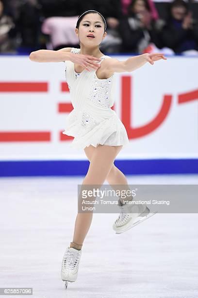 Satoko Miyahara of Japan competes in the Ladies free skating during the ISU Grand Prix of Figure Skating NHK Trophy on November 26 2016 in Sapporo...