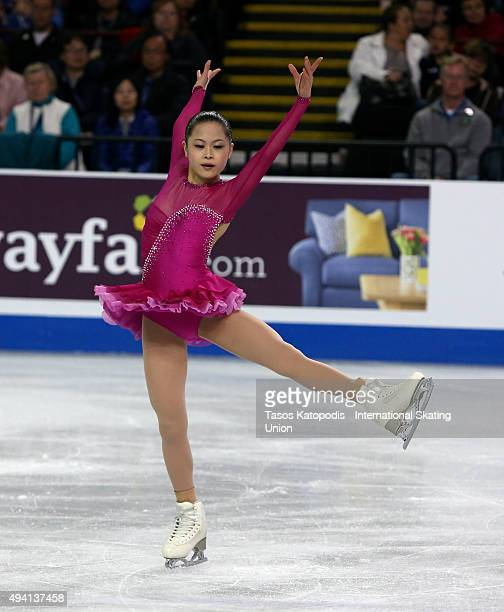 Satoko Miyahara of Japan in the ladies free skate during day two of the Progressive Skate America ISU Grand Prix of Figure Skating on October 24 2015...