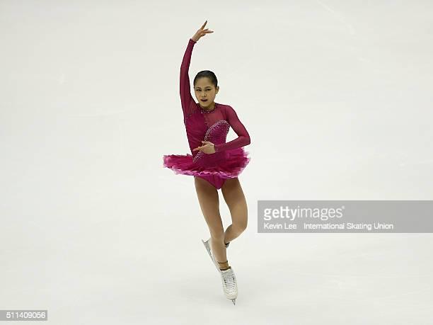 Satoko Miyahara of Japan performs during the Ladies Free Skating on day three of the ISU Four Continents Figure Skating Championships 2016 at Taipei...