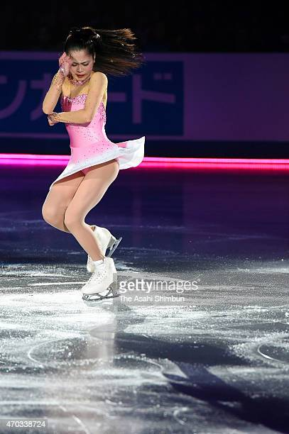 Satoko Miyahara of Japan performs in the exhibition during the day four of the ISU World Team Trophy at Yoyogi National Gymnasium on April 19 2015 in...