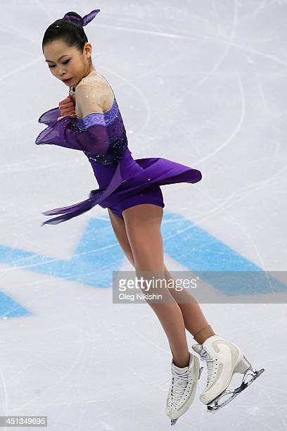 Satoko Miyahara of Japan skates in the Ladies Short Program during ISU Rostelecom Cup of Figure Skating 2013 on November 22 2013 in Moscow Russia...