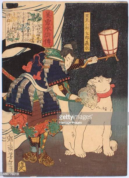 Satomi Jirotaro Yoshishige from the series Stories of Beauty and Bravery 18661867 Artist Yoshitoshi Tsukioka