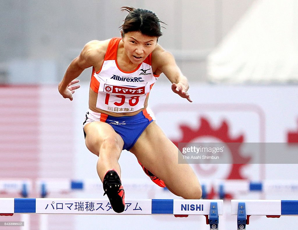 100th Japan National Athletic Championships - Day 3