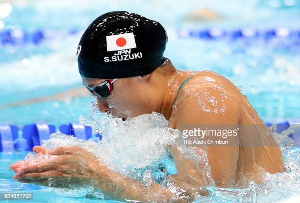 Satomi Suzuki of Japan competes in the Women's 50m Breaststroke heat on day sixteen of the Budapest 2017 FINA World Championships on July 29 2017 in...