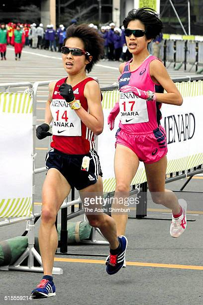 Satomi Tanaka of Japan and Rei Ohara of Japan compete in the Nagoya Women's Marathon at the Nagoya Dome on March 13 2016 in Nagoya Aichi Japan