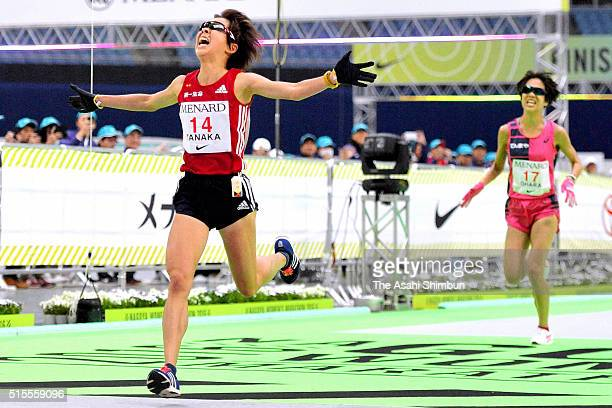 Satomi Tanaka of Japan celebrates her second finish ahead of Rei Ohara of Japan during the Nagoya Women's Marathon at the Nagoya Dome on March 13...