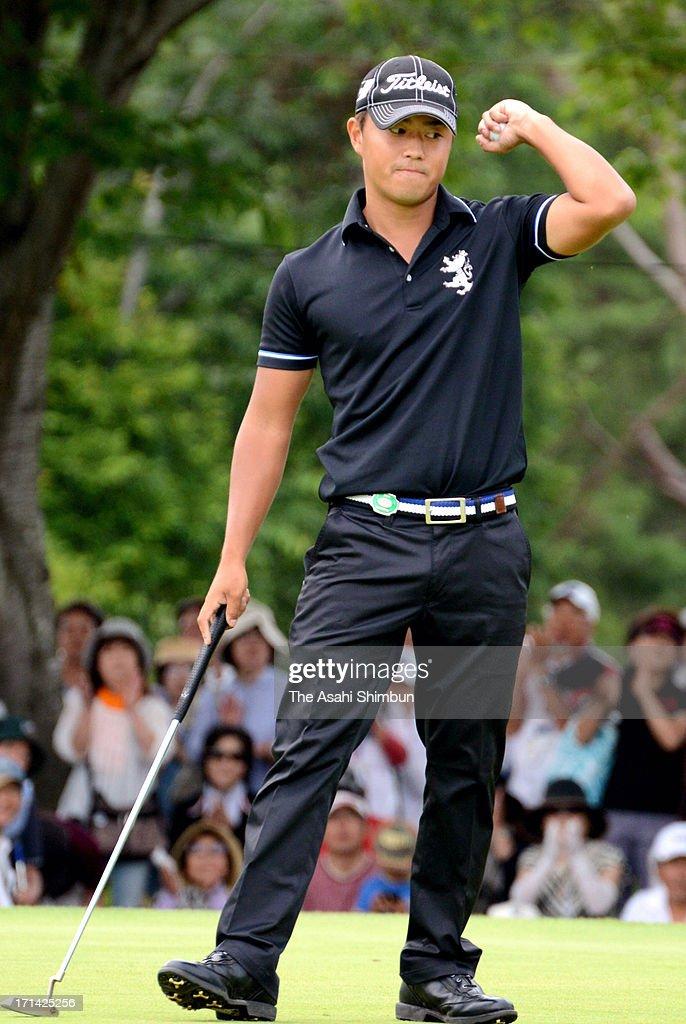 Satoshi Kodaira celebrates winning the Japan Golf Tour Championship Shishido Hills at Shishido Hills Country Club on June 23, 2013 in Kasama, Ibaraki, Japan.