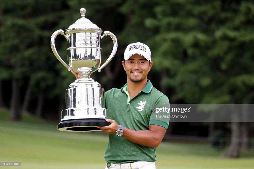 Satoshi Kodaira of Japan poses with the trophy after winning the Bridgestone Open at Sodegaura Country Club Sodegaura Course on October 23, 2016 in Chiba, Japan.
