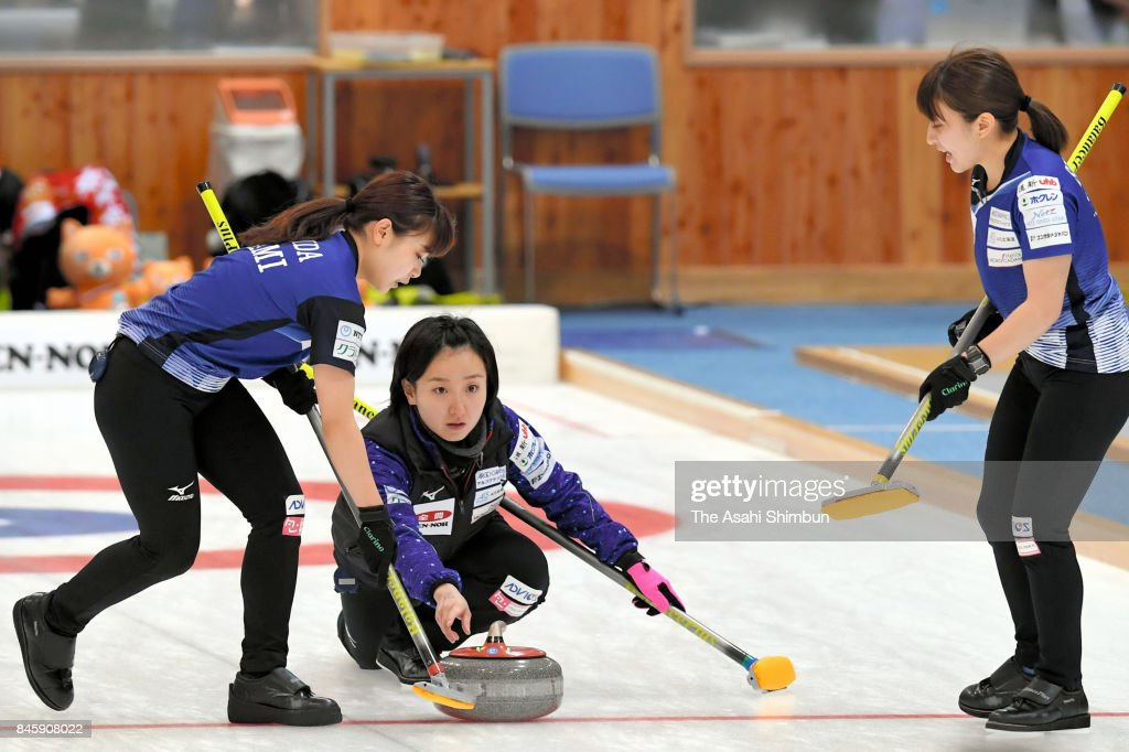 Japan Women's Curling Olympic Qualifier - Game 2