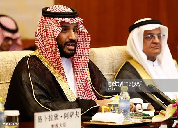 Saudi Arabia Deputy Crown Prince Mohammed bin Salman speaks during a meeting at the Diaoyutai State guest house on August 31 2016 in Beijing China...
