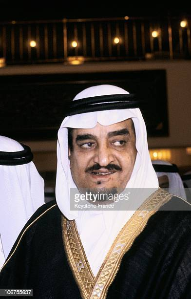 Saudi Arabia Fahd Of Saudi Arabia Fahd Bin Abdul Aziz Al Sau