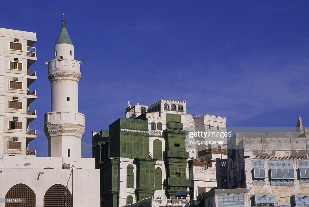 Saudi Arabia Jeddah View Of Old Town