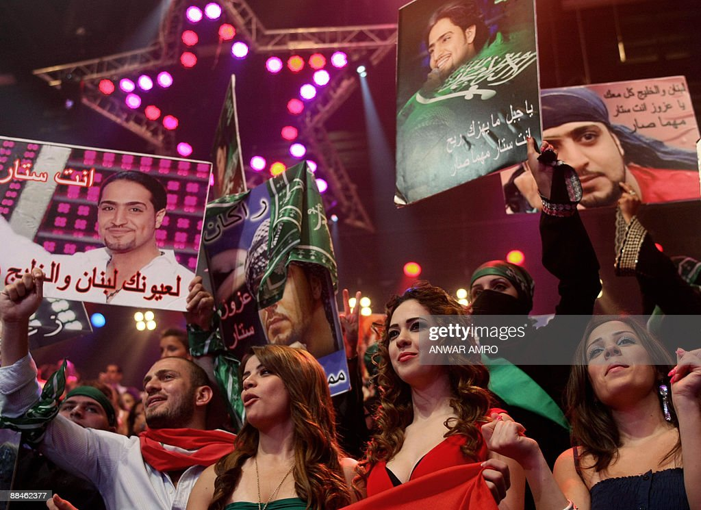 Saudi Arabia's Abdul Aziz Abdul Hamid wins the first award of the Star Academy a highly successful panArab television show produced by Lebanese...