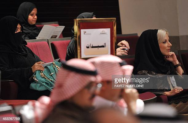 Saudi businessmen and bussinesswomen attend the Private Sector Middle East Conference in Riyadh on December 3 2013 AFP PHOTO/FAYEZ NURELDINE