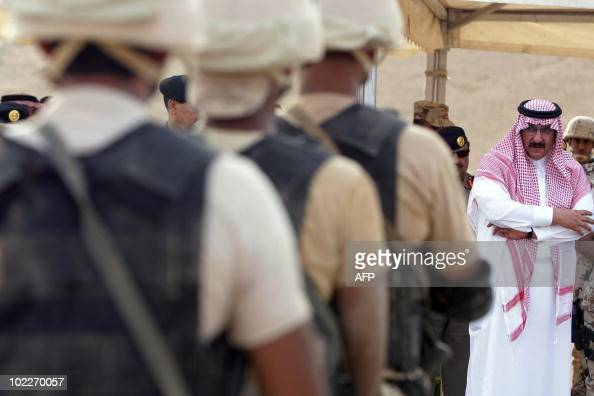Saudi deputy minister of interior for security issues Prince Mohammed Bin Nayef Bin Abdul Aziz watches as Saudi special force units attached to the...