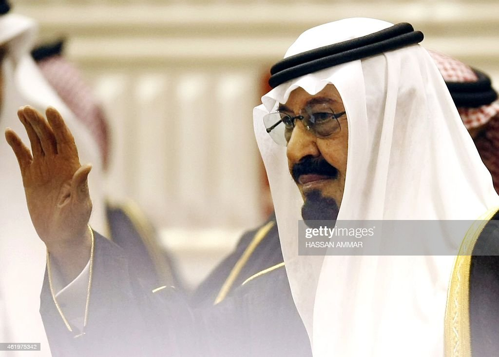 saudi arabias king abdullah essay Saudi arabia's king abdullah played a major role in maneuvering the kingdom  toward asia.