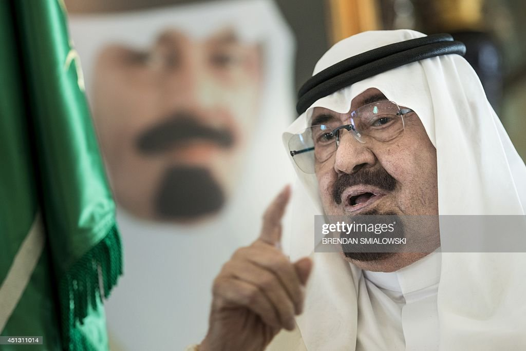Saudi King Abdullah bin Abdulaziz al-Saud speaks before a meeting with the US Secretary of State at his private residence on June 27, 2014 in the Red Sea city of Jeddah. US Secretary of State John Kerry arrived in Saudi Arabia to meet the Syrian opposition, a day after hosting urgent talks on Syria and Iraq in Paris, as Washington unveiled plans to provide some $500 million in arms and training to the Syrian rebels.