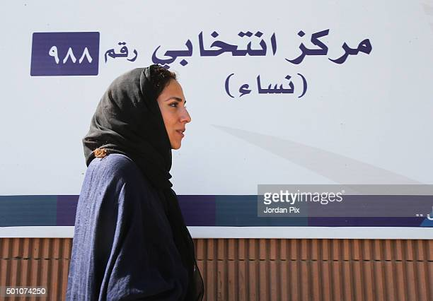 Saudi woman arrives at a polling station to vote for the municipal elections on December 12 2015 in Jeddah Saudi Arabia Saudi Women are running the...
