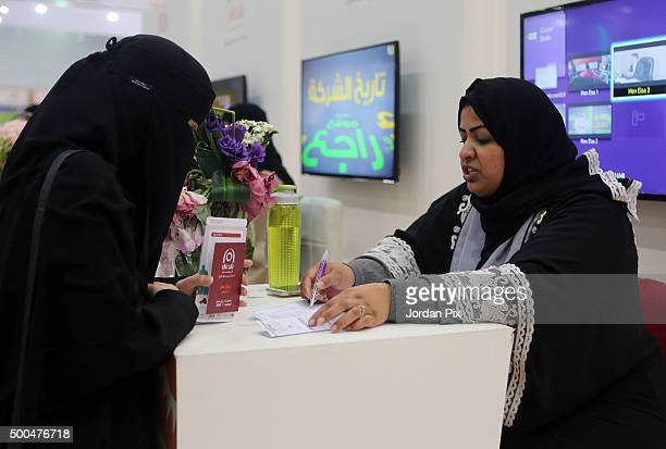 Saudi woman gets assistance to be directed to the suitable jobs for her during the first annual Bab Rizq Jameel a threeday job opportunity fair for...