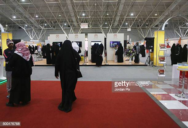 Saudi women get assistance to be directed to the suitable jobs for them during the first annual Bab Rizq Jameel a threeday job opportunity fair for...