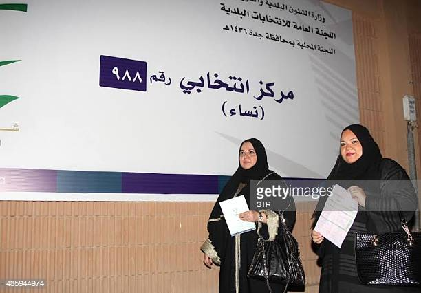 Saudi women hold applications as they head to register to vote in the port city of Jeddah on August 30 2015 Saudi Arabia allowed women to register to...