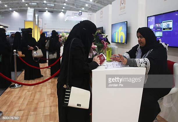 Saudi women register at the first annual Bab Rizq Jameel a threeday job opportunity fair for Saudi youth where candidates are interviewed by...